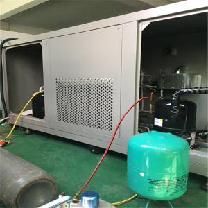 AP-KF-9C环境实验室 恒温恒湿试验室 化验室恒温恒湿室