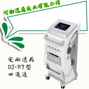 电脑中频治疗仪(超声透药理疗仪)