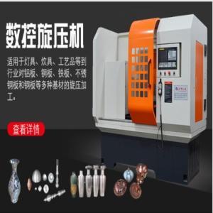 直销优质数控旋压机 旋切机 金属旋压机