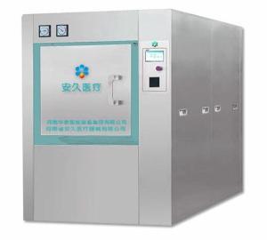 大型环氧乙烷消毒柜消毒设备安阳3立方直销价格优惠消毒杀菌设备