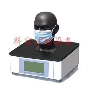 供应浙江地区科宝试验设备口罩呼吸阻力测试仪