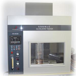 氧指数测定仪KS-653B