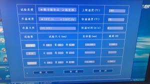 PVC管材管件检测设备维卡软化点温度测定仪