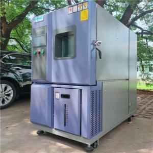 AP-HX-80B3恒温恒湿箱