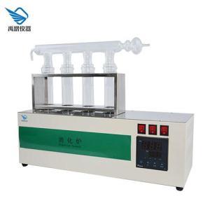 上海实验室用消化炉,4孔消化炉使用说明