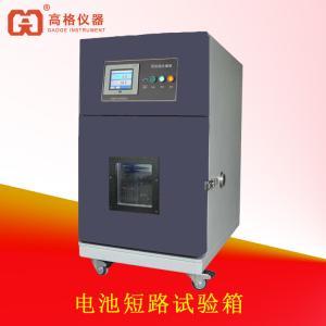 GAG-H201电池短路防爆试验箱