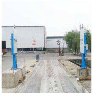 ergodi通道式车辆辐射监测系统RJ11-2050