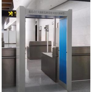 上海仁机ergodi通道式行人放射性监测系统RJ12