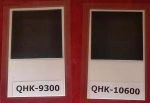 二氧化碳激光显示卡