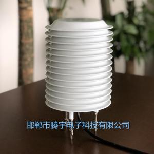 空气温湿度/光照/气压四合一传感器厂家