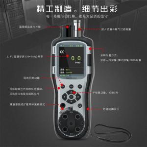 手持泵吸式二氧化碳分析仪TA-8000-CO2