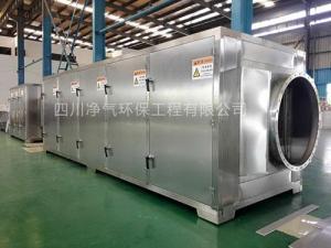 工业油烟净化器-等离子净化设备-废气处理设备厂家