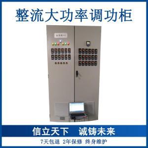人机界面上位机控制系统触摸屏PLC控制柜电加热制冷数据采集控制