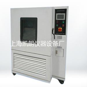实验室设备  高低温试验箱GDW2050