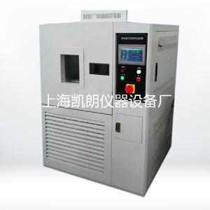高低温恒定湿热试验箱GDHS6010