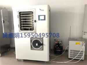 泰事达中试冻干机LYOBETA——进口大容量冻干机