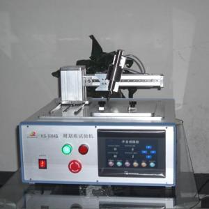 耐划痕试验仪