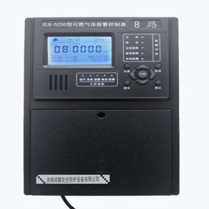 XLK-5Z50型可燃气体报警控制器