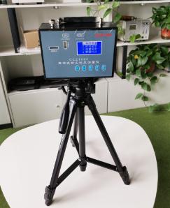 CCZ1000粉尘检测仪