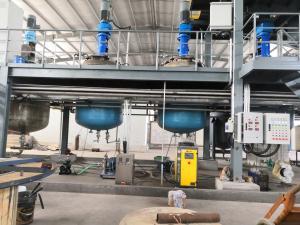 氧化鋁載體催化劑高速研磨分散機