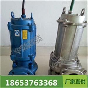 GW型无堵塞潜水排污泵生产厂家直接工厂发货