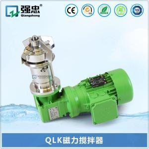 QLK卫生级不锈钢食品制药磁力搅拌器 混合溶解配料搅拌罐