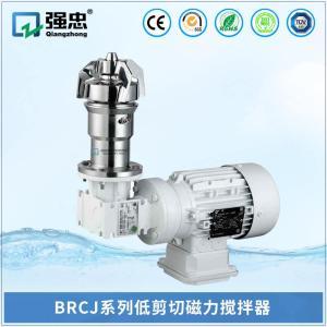 BRCJ系列釜底安装低剪切磁力搅拌器 用于反应器 反应罐磁力搅拌器