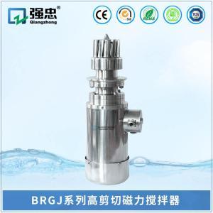 BRGJ系列节能罐底安装高剪切磁力搅拌器用于乳化罐 反应釜 搅拌罐