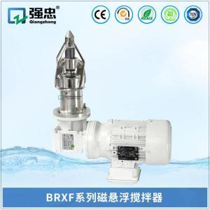 BRXF系列磁悬浮搅拌器食品药品饮料混合配液罐底部安装磁力搅拌器