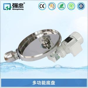 磁力搅拌罐多功能底盘 底部安装磁力搅拌器用于混合食品饮料药品