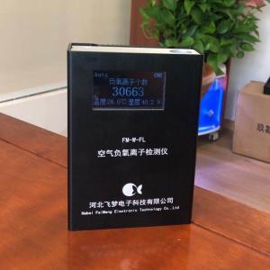 室内空气质量五合一负离子检测设备生产商