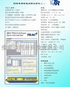 阴保专用测量记录仪DL-1