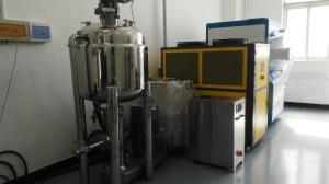 石墨烯纳米片增强银基复合材料研磨分散机