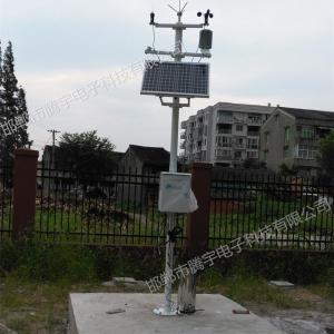 小型光伏环境气象监测站设备
