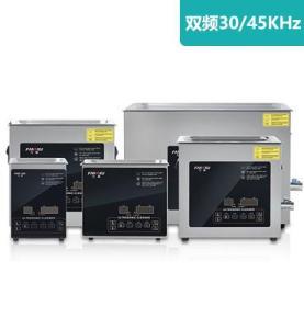 XJ-70YC-700YC双频30/45KHZ超声波清洗机