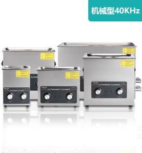 XJ-60NA-700NA单频机械型40KHZ超声波清洗机