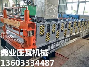 供应鑫业840-900双层压瓦机  彩钢设备