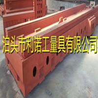 机床铸件、机床工作台、机床配附件