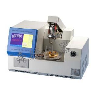 全自动闭口闪点测定仪BWBS-109