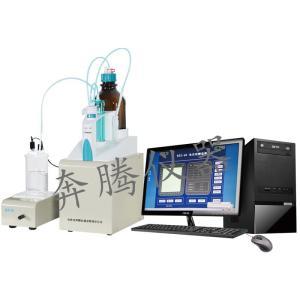 全自动酸值测定仪BSZ-4B