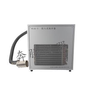 投入式制冷器BLQ-3