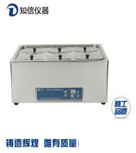 知信全不锈钢恒温水浴锅ZX-S26