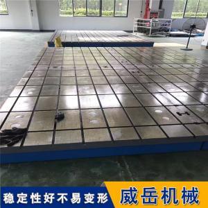 上海 来图加工 横竖槽平台 管子平台 批发零售