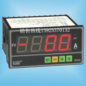 带模拟量输出智能电流控制表