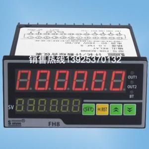 6位数显带控制输出智能计数计米表