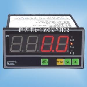 智能带上下限控制电压电流表