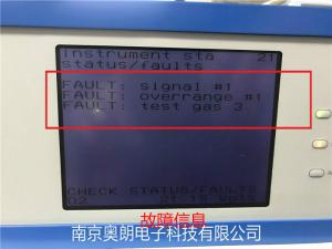 西克S710分析仪维修