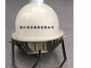 SZSW7130LED工作灯70W/80W/90W