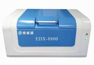 東莞精威盛提供熒光光譜儀EDX-8800