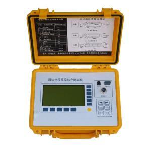 西安旭之輝XHGG500通訊電纜故障測試儀